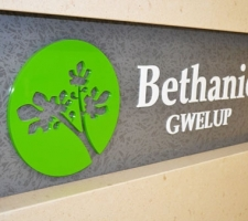 Reception-Signage--Bethanie-Logo